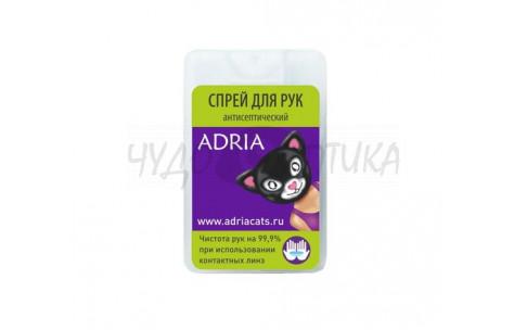 Антисептический спрей для рук Adria Sanmax Optic, 20 мл