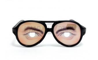 """Карнавал. Очки """"Большие глаза"""", мужские"""