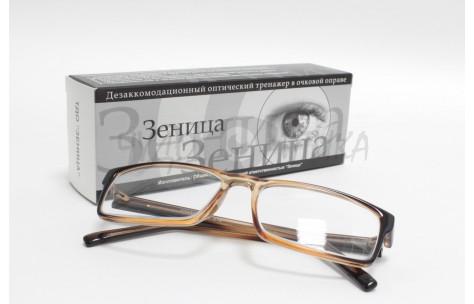 Дисплейные очки для компьютера Зеница-2 Victory коричневые