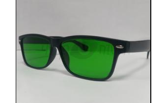 Глаукомные очки Vizzini V8056(стекло) м