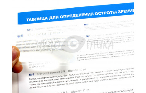 """Карманная лупа Френеля """"Кредитка"""", 3х"""