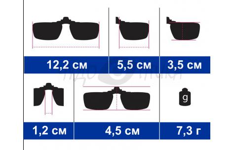 3D накладки-шторки на очки поляризационные, размер S