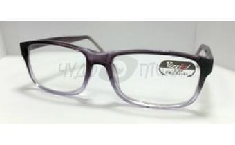 Очки для зрения Vizzini 0075