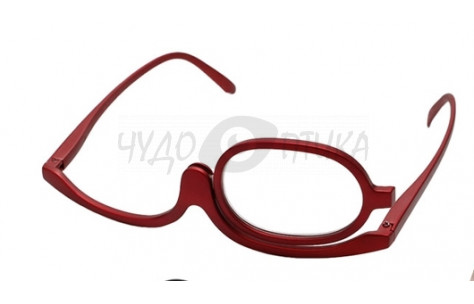 Очки для макияжа с диоптриями  в красной пластиковой оправе в текстильном чехле