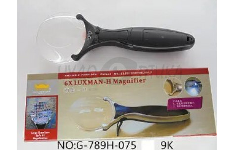 Ручная лупа с подсветкой Magnifier MG17136, 10х/600023 by Magnifier