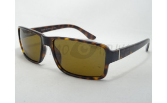 Солнцезащитные очки Romeo 23286 C-22(Polarized)