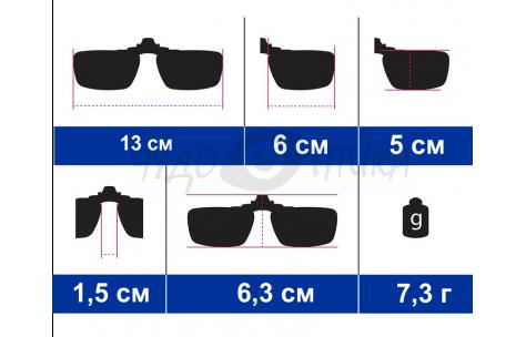 Поляризационные накладки-шторки на очки Polarized хамелеон синий, размер XL (Aviator)